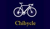 チバイクル