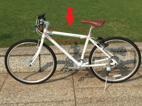 クロスバイクフレーム画像