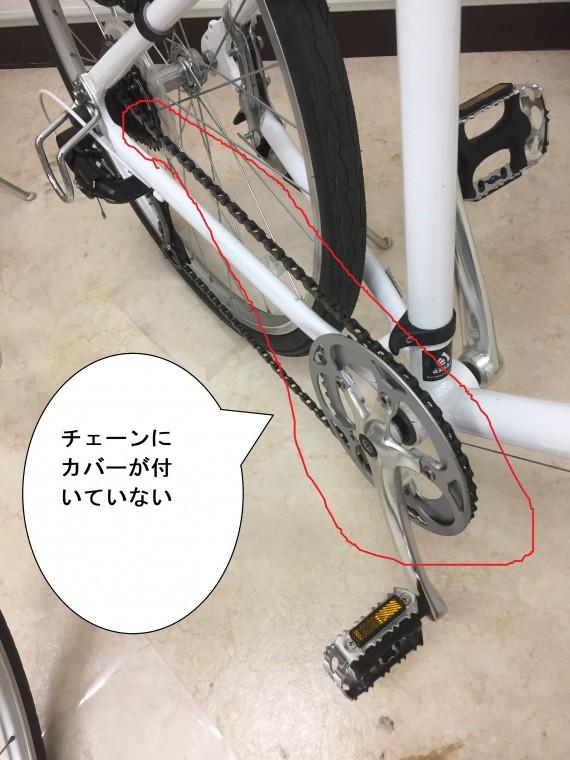チェーンカバーなしのクロスバイク画像