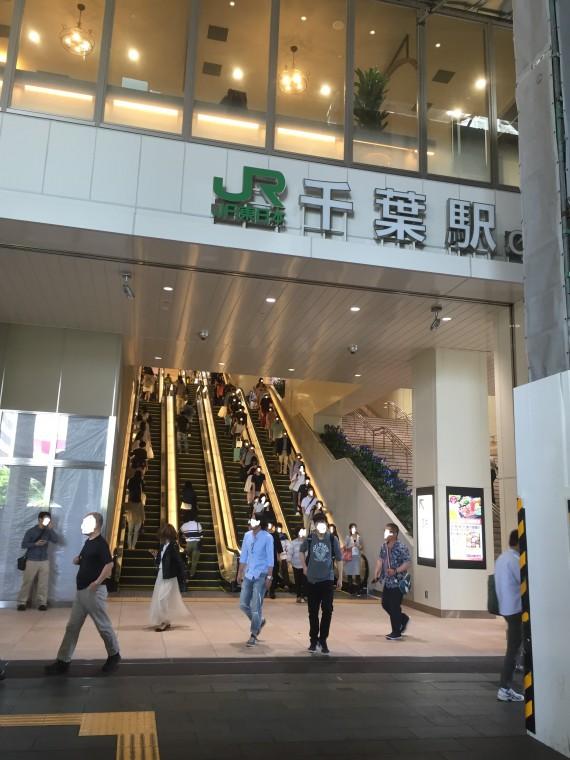 千葉駅写真正面