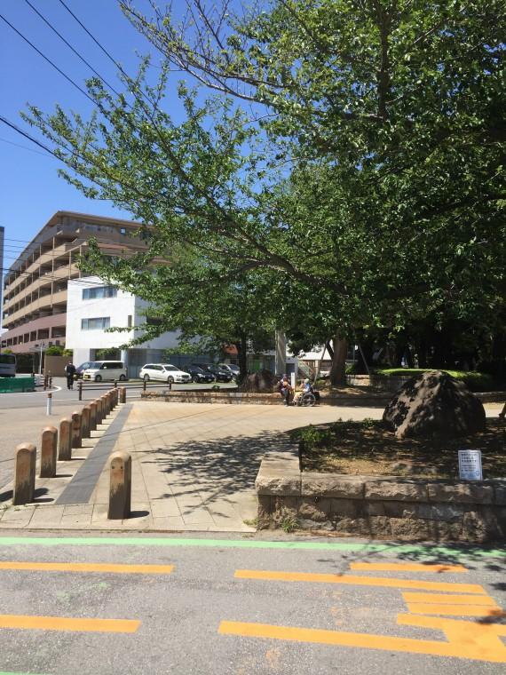 千葉公園入口写真