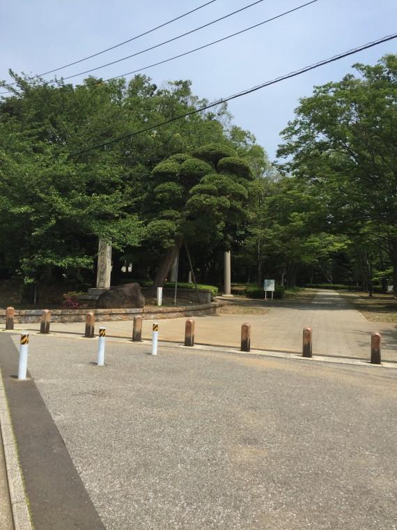 千葉公園入り口写真