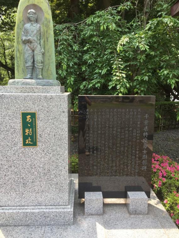 境内石像と石碑