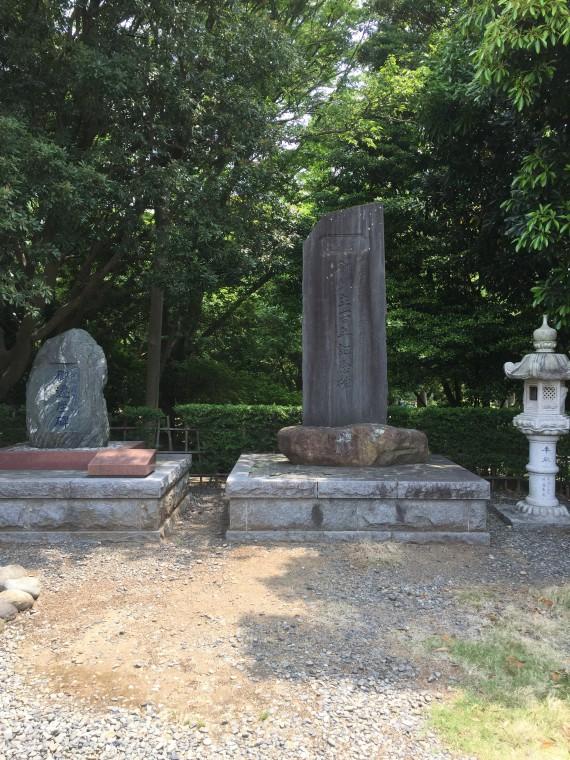境内石碑2