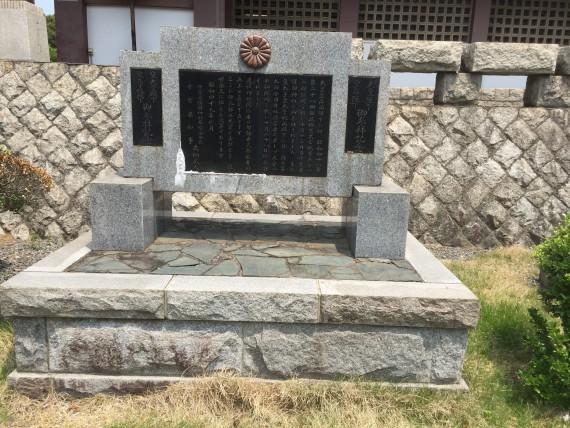 境内石碑4