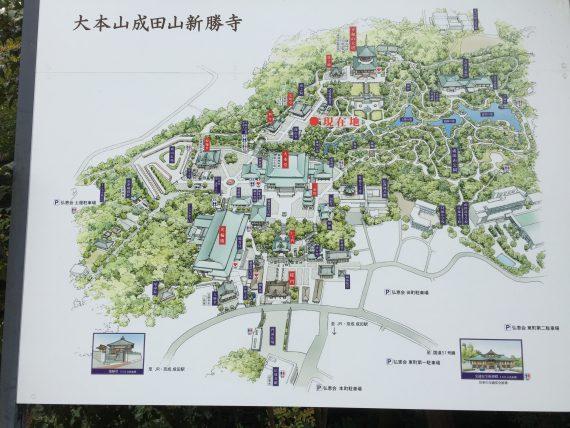 大本山成田山新勝寺全体案内図